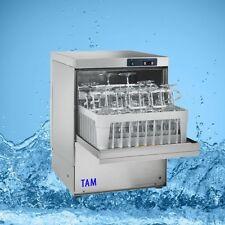 Gläserspülmaschine TAM-350-ECO Korb 350x350 Ö1