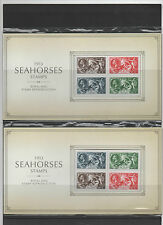 GB 2013 ABNORMAL SEAHORSE ROYAL MAIL PRESENTATION PACK NEW SALE PRICE