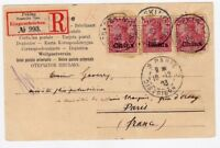 CHINA Peking German Post 1903 Registered Cover Postcard to France Paris