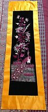 """Antique Chinese Panel Wall Hanging Hand Embroidery On Velvet Textile 15"""" X 49"""""""