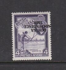 GUYANA 1967 INDEPENDENCE 4c WITH INVERTED AND MISPLACED OVERPRINT MNH
