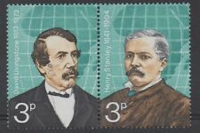 1973 Explorers. 3d se-tenant pair missing Queens gold head error. MNH.