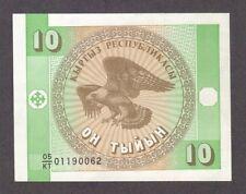 New listing 1993 10 Tyiyn Kyrgyzstan Currency Gem Unc Banknote Note Money Bank Bill Cash Cu