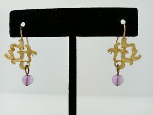 Vintage Cecile Jeanne Dangle Wave Pierced Earrings.