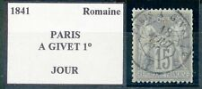 BELLE OBLITERATION TIMBRE FRANCE CACHET FERROVIAIRE AMBULANT TYPE SAGE N° 77