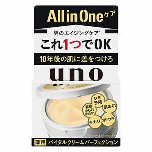 Shiseido UNO Vital Cream Perfection Men's Aging Care All-in-One 90g