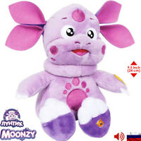 Moonzy Luntik Russian Talking Soft Toys Original Licensed Sounds 9.5''/24 cm