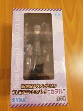 Sega EVA Neon Genesis Evangelion PM Premium Coat Figure Kaoru Kaworu Nagisa