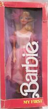 Vintage My First Barbie Ballerina Ballet Doll 1986 MISB #1788 Excellent Cond