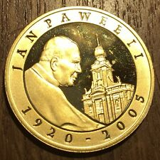 PIECE 10 ZLOTYCH 2005 ARGENT 925.  jean Paul II REVERS PLAQUE OR (358) RARE !!!