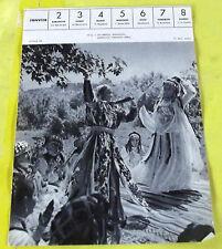 1959 Image Poster au MAROC, Danseuses