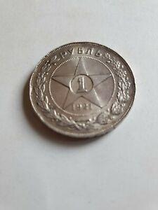 Russia Rubl 1921 Silver XF