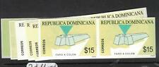 Dominican Republic SC 1382 Six Different Imperf Proof Pairs MNH (6dwr)