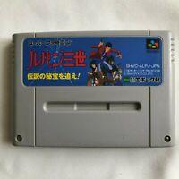Lupin the 3rd: Densetsu no Hihou o Oe (Nintendo Super Famicom, 1994) from Japan