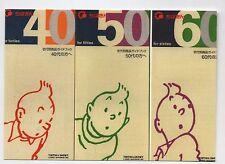 Carte Postale Tintin. Affiche Tintin & Snowy pour une banque japonaise
