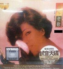 TSAI CHIN -  OLD SONG  蔡琴老歌   (DMM-CD/SACD)