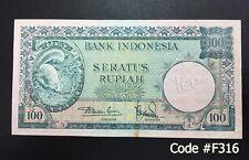 "Indonesia - 1957 ""animal "" Series  100 Rupiah | GVF"