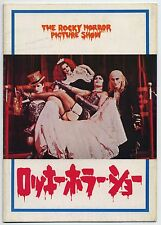 The Rocky Horror Picture Show JAPAN PROGRAM #1 Jim Sharman, Tim Curry, Meat Loaf