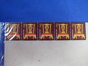 2007 Chippendale Chair 4 Cent Stamp Strip of 5 Sealed Package