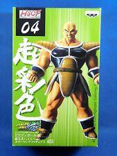 Dragon Ball Z DBZ Kai HSCF High Spec Coloring Figure 1 No.4 NAPPA Banpresto NEW