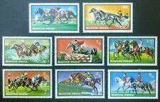 HUNGARY-WĘGRY-MAGYAR STAMPS MNH - Horse Racing, 1971, **
