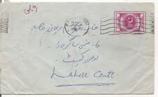 Pakistan Used Asian Stamps