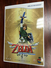 The Legend of Zelda Real Action Heroes RAH Link by Medicom New