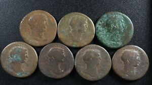 Lot of 7 Sestertii All from Trajan Sestertius Sesterce