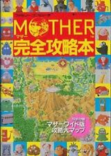 Earth Bound MOTHER complete strategy guide book /NES