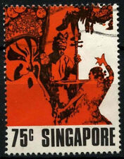 Singapore 1973 SG#204, 75c National Day Used #D34874