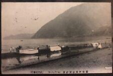 1917 Japan Pow Rppc Postcard Cover Ww1 To German prisoner of war In Aonogahara