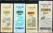 P.R.China 1986 Tianjin  city Rice Coupon 4pc