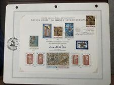 """United Nations 1972 Scott SC2 Souvenir Card FDC Set """"Art On UN Stamps"""""""