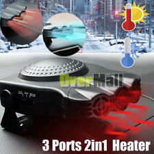 200W 3 Ports 2in1 Portable Car Fast Heater Cooling Fan Heater Defroster Demister