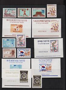Korea - 9 stamps, 6 souvenir sheets, MNH, cat. $ 57.30