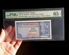 1967 Malaysia First Series RM1 Broken Security B/74 971034 PMG 65 EPQ
