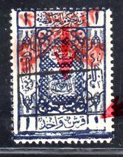 Arabia Saudita 1925 Nejd Affrancatura Francobollo S.G.D20A Con Due Major Tipi