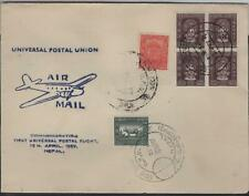 NEPAL 1959 cover with 6 stamps, FDC for 12 P stamp