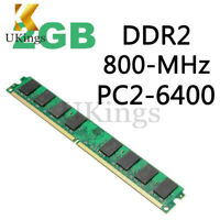 Memory RAM 2GB DDR2 800MHZ PC2-6400 240 Pins For AMD CPU Motherboard Desktop K