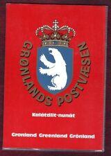 Elizabeth II (1952-Now) 1 Postage European Stamps