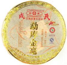 Golden Buds * Mengku Pu-erh Tea Cake 2009 150g Ripe