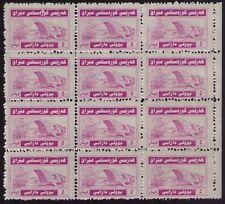 Iraqi Kurdistan Revenue stamps 5DINARS@12 - UNIQUE SCARCE OFFER 1999