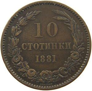 BULGARIA 10 STOTINKI 1881 #a31 301