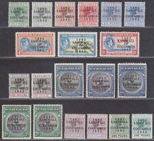 Bahamas 1942 KGVI Columbus Overprint Set Mint SG162-175a w Papers cat £80++