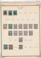 salvador stamps page ref 17195