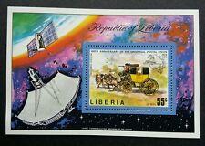 Liberia 100 years Universal Postal Union (UPU) 1974 Satellite Space (ms) MNH