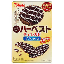 """Tohato """"Harvest Choco-merize"""" Thin Biscuit & Rich Chocolate, 14pc in 1 box"""