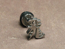 """1 Piece Men's Stainless Steel Chinese Character """"Long"""" Dragon Stud Earring"""