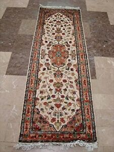 Ivory Floral Medallion Area Carpet Hand Knotted Wool Silk Rug Runner (2 x 6)'