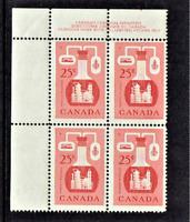 1956 CANADA Chemical Industry Plt # Blk of 4  Sc#363 MINT/NH/OG Fresh!